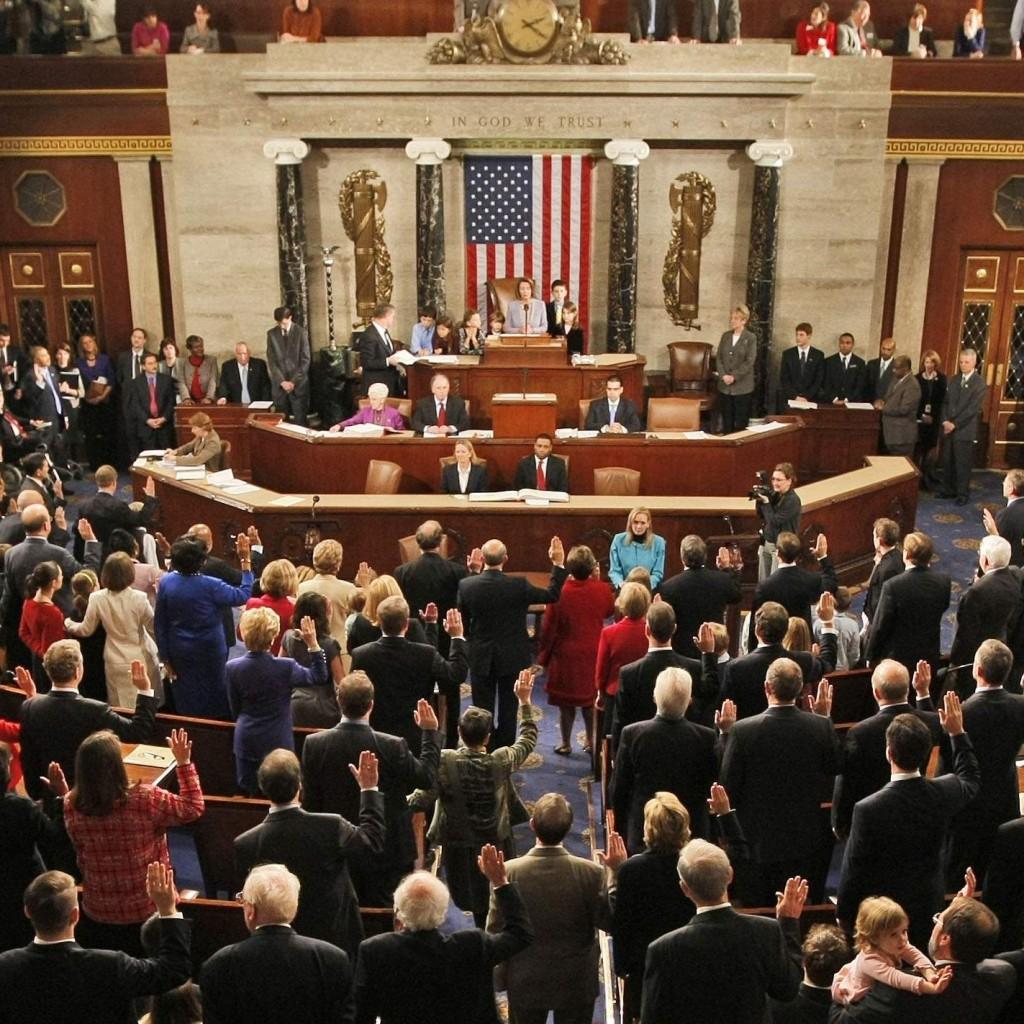 inside_house-congress-1024x1024.jpg