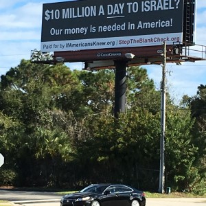 An anti-Israel billboard on University Boulevard in east Orange County