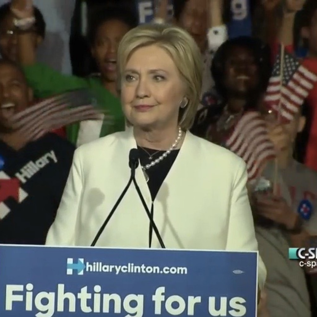 HILLARY Clinton CSPAN
