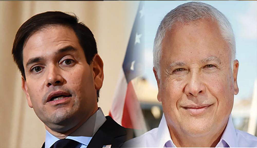 2016 Florida Senate candidate Carlos BeRuff