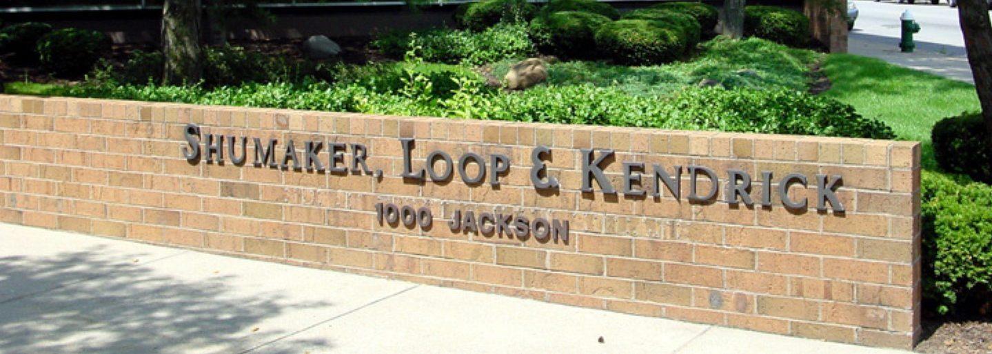 Jackson-1000-Shumaker-Loop-Kendrick-Large-e1494286544896.jpg