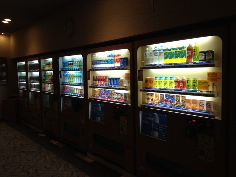vending-machines-682010_1280-e1507315830644.jpg