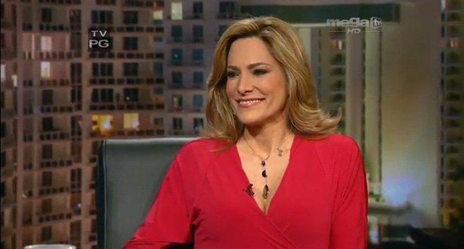 María-Elvira-Salazar.jpg