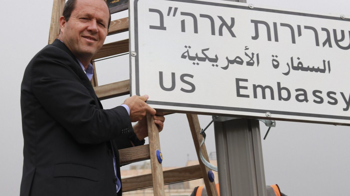us embassy in israel