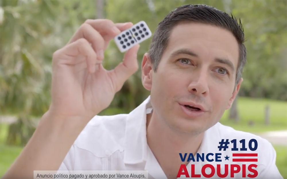 Aloupis-TV-ad.jpg