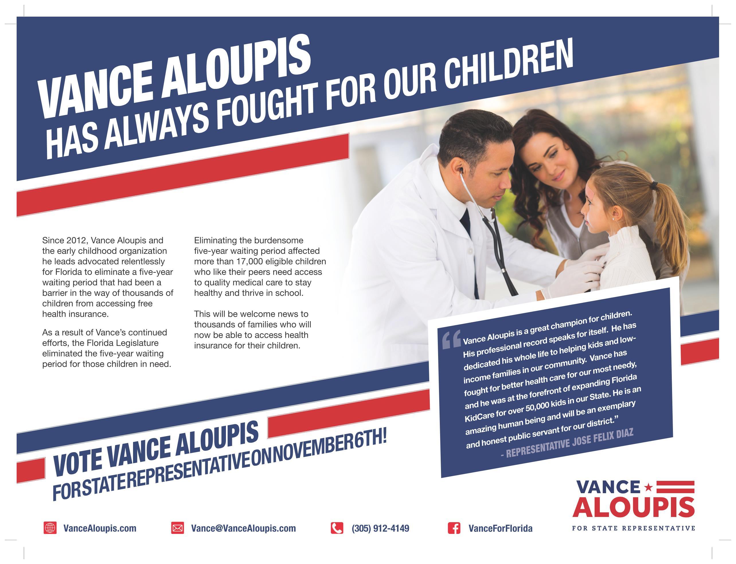 Aloupis Mailer