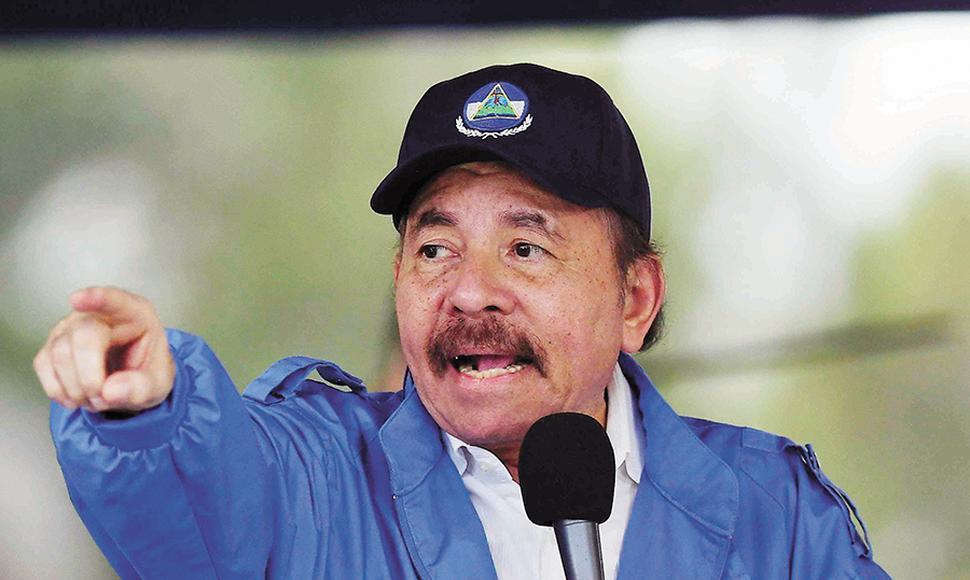 Daniel-Ortega.jpg