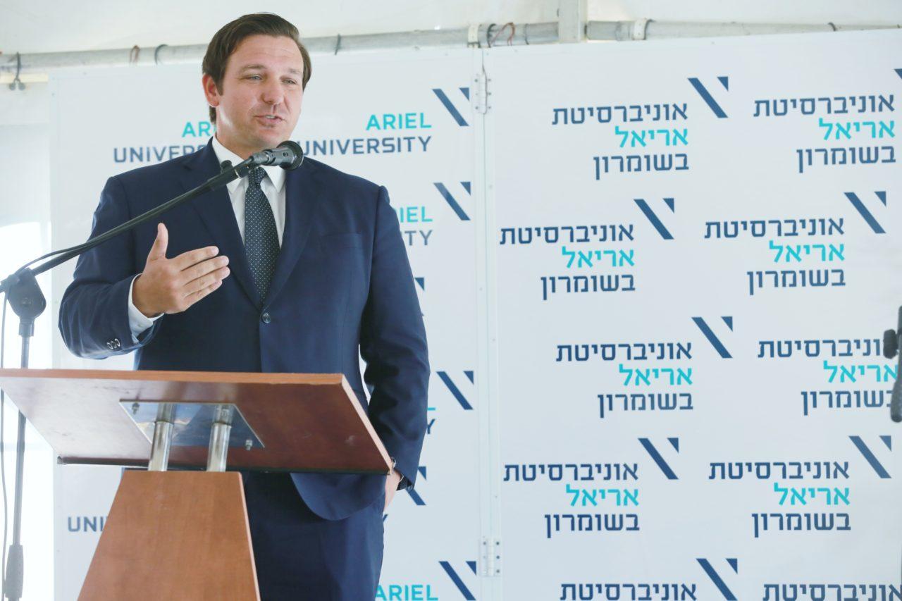 israeli trip - desantis university