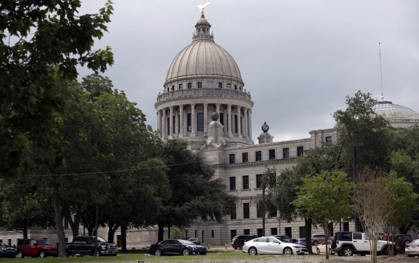 Mississippi-capitol.jpg