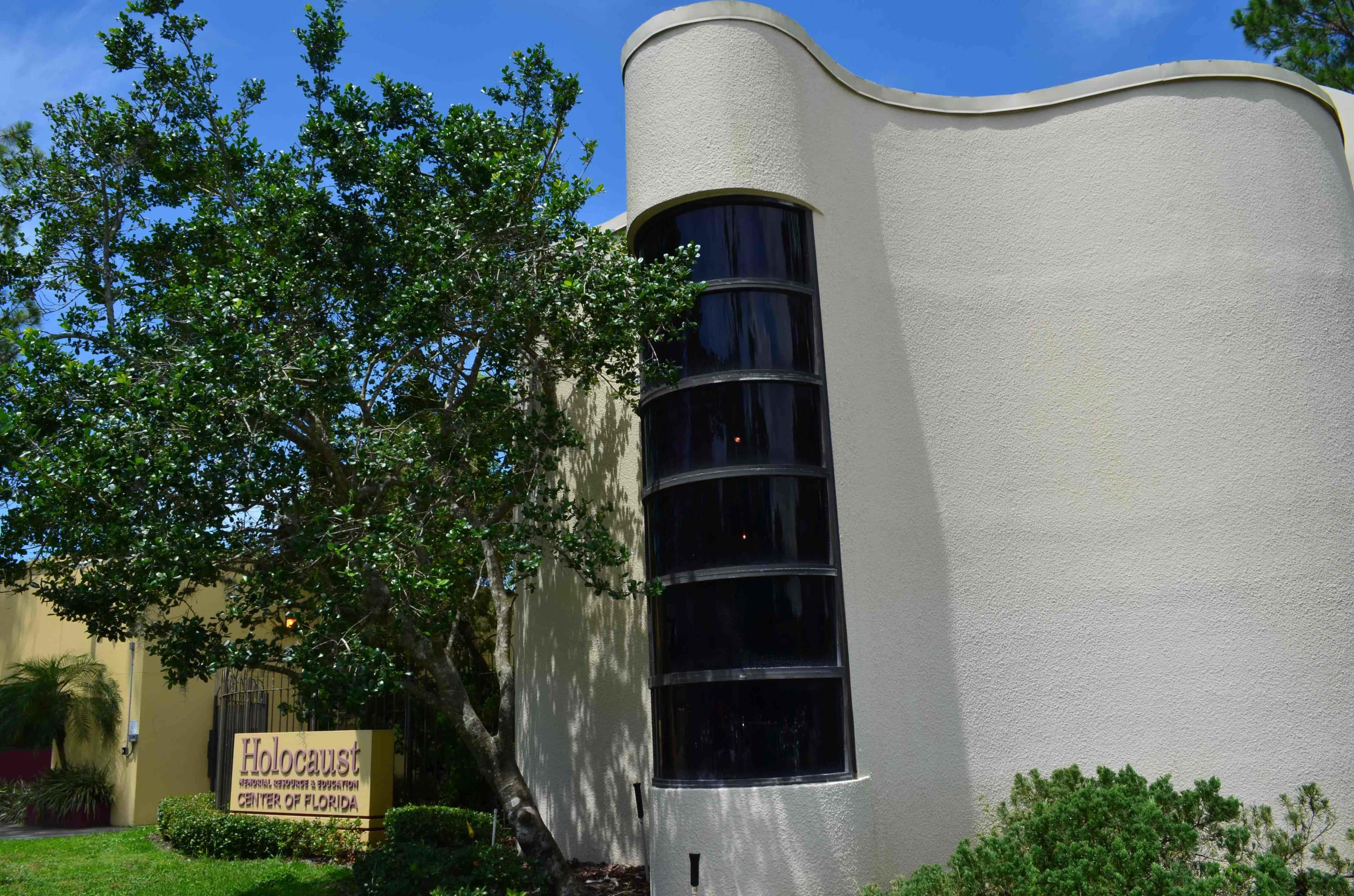 Holocaust Memorial Resource & Education Center of Florida