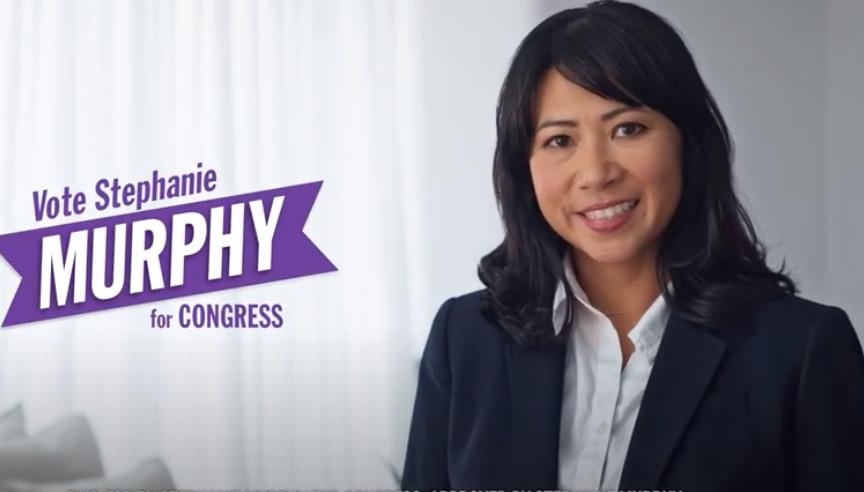 Stephanie-Murphy-1.jpg