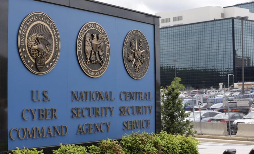 Natioal-Security-Agency.jpg