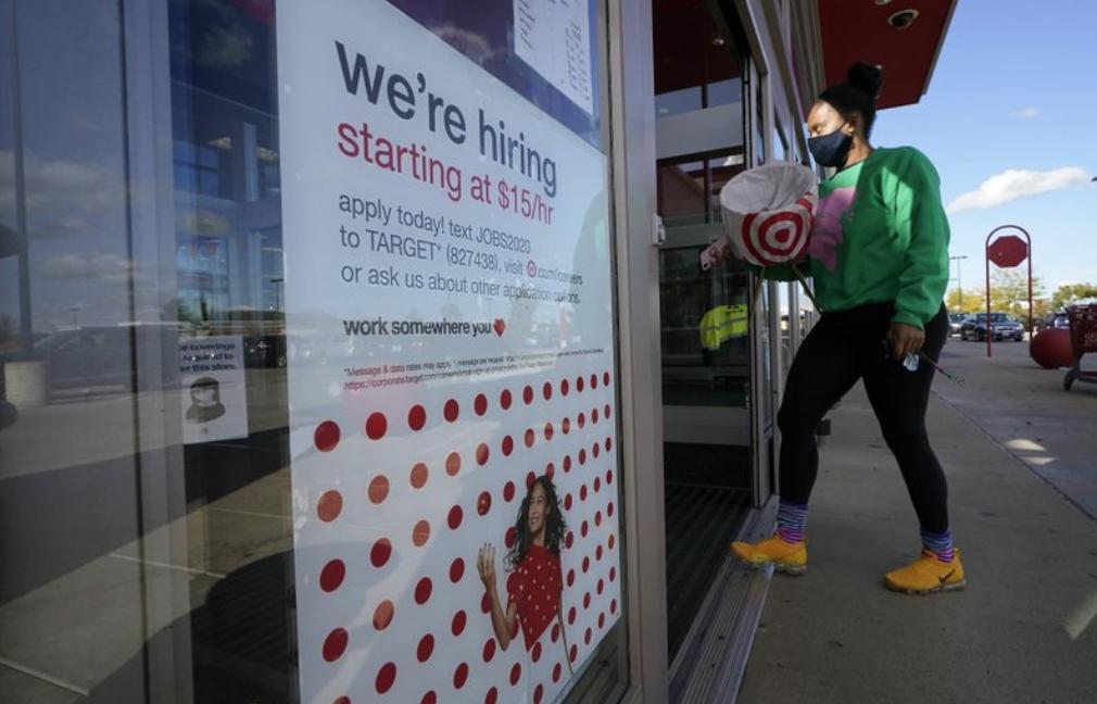 Target-store-in-Massachusetts.jpg