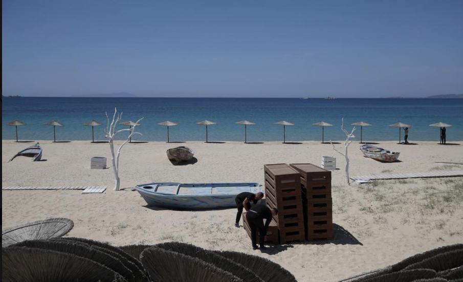 Beach-in-Naxos-Greece.jpg