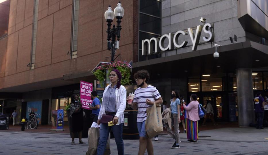 Macys-in-Boston.jpg