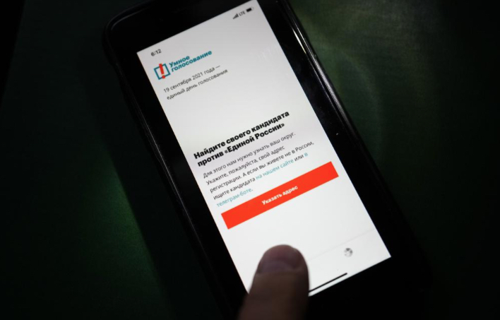 Russian political opposition app Smart Voting